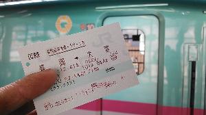 NCM_3508.JPG
