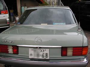 P7230121